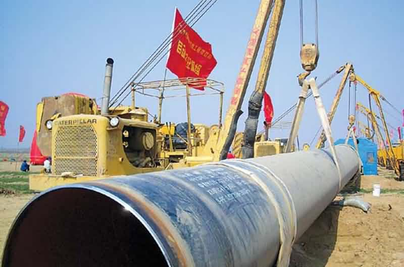 Pipeline Steel Plate
