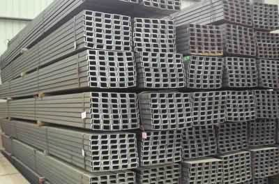 GB Channel Steel